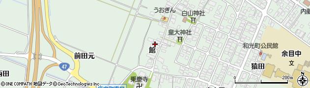 山形県東田川郡庄内町余目館58周辺の地図