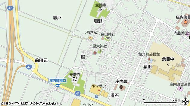 山形県東田川郡庄内町余目館43周辺の地図
