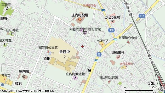 山形県東田川郡庄内町余目三人谷地77周辺の地図
