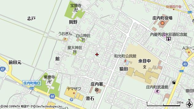 山形県東田川郡庄内町余目猿田73周辺の地図