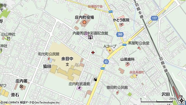 山形県東田川郡庄内町余目三人谷地193周辺の地図