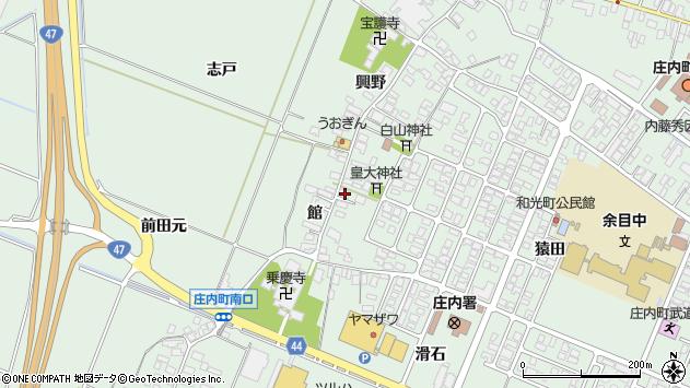 山形県東田川郡庄内町余目館47周辺の地図