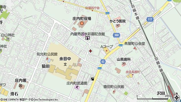 山形県東田川郡庄内町余目三人谷地192周辺の地図