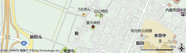 山形県東田川郡庄内町余目館48周辺の地図