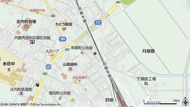 山形県東田川郡庄内町余目月屋敷279周辺の地図