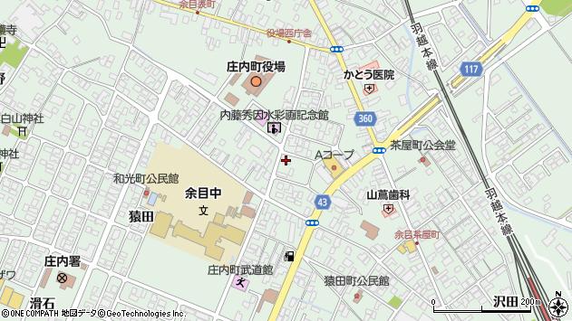山形県東田川郡庄内町余目三人谷地190周辺の地図