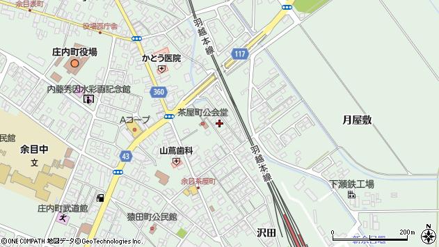 山形県東田川郡庄内町余目沢田78周辺の地図