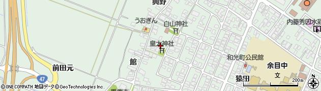 山形県東田川郡庄内町余目館4周辺の地図