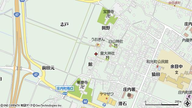 山形県東田川郡庄内町余目館56周辺の地図