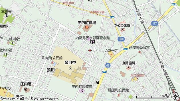 山形県東田川郡庄内町余目三人谷地75周辺の地図
