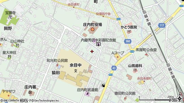 山形県東田川郡庄内町余目三人谷地70周辺の地図
