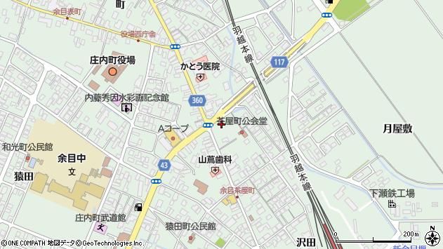 山形県東田川郡庄内町余目町5周辺の地図