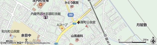 山形県東田川郡庄内町余目沢田91周辺の地図