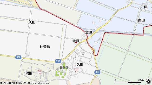 山形県東田川郡庄内町久田寺前8周辺の地図