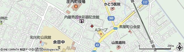 山形県東田川郡庄内町余目三人谷地178周辺の地図