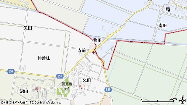 山形県東田川郡庄内町久田久田85周辺の地図