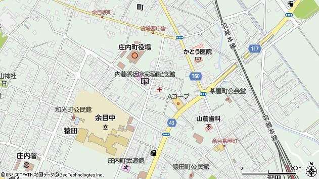 山形県東田川郡庄内町余目三人谷地179周辺の地図