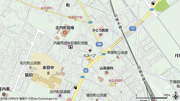 山形県東田川郡庄内町余目三人谷地160周辺の地図