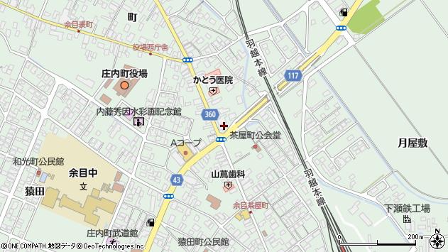 山形県東田川郡庄内町余目町8周辺の地図