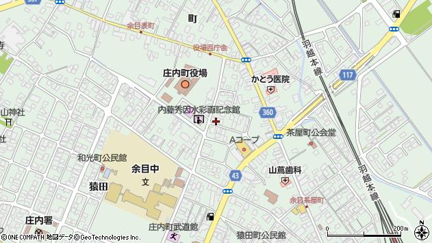 山形県東田川郡庄内町余目三人谷地152周辺の地図