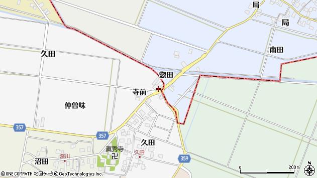 山形県東田川郡庄内町久田寺前周辺の地図