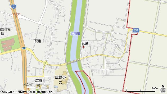 山形県酒田市広野大渕126周辺の地図