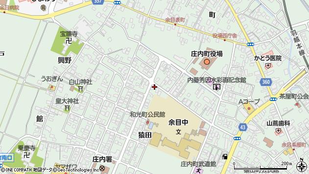 山形県東田川郡庄内町余目猿田14周辺の地図