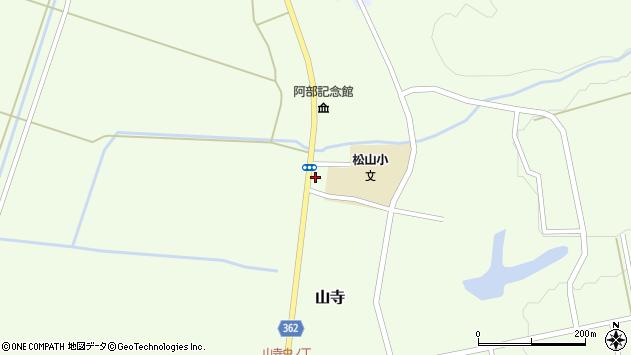 山形県酒田市山寺見初沢167周辺の地図