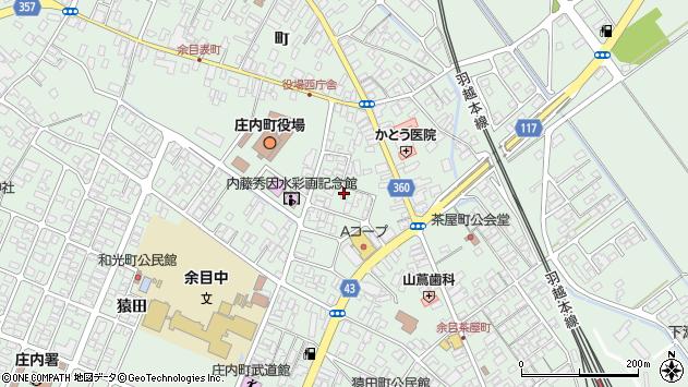 山形県東田川郡庄内町余目三人谷地155周辺の地図