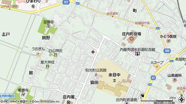 山形県東田川郡庄内町余目猿田16周辺の地図