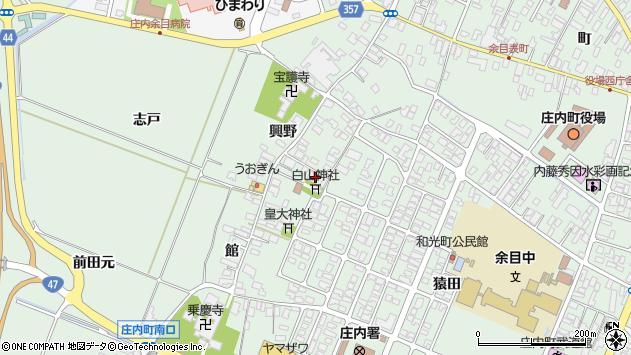 山形県東田川郡庄内町余目興野周辺の地図