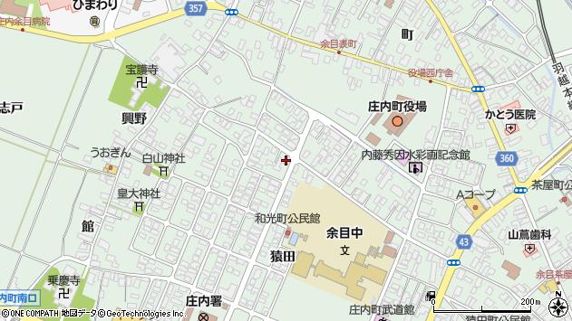 山形県東田川郡庄内町余目猿田15周辺の地図