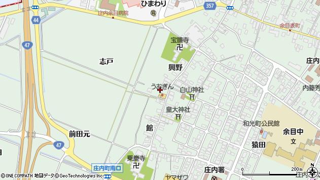 山形県東田川郡庄内町余目興野56周辺の地図