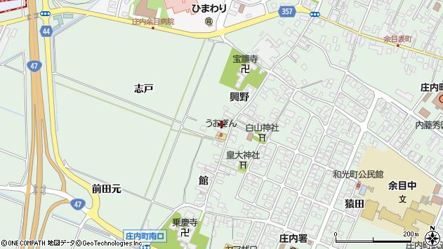 山形県東田川郡庄内町余目興野55周辺の地図