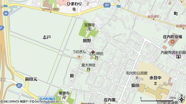 山形県東田川郡庄内町余目興野8周辺の地図