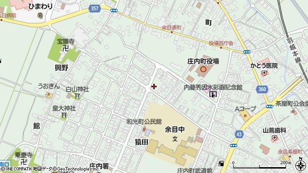 山形県東田川郡庄内町余目猿田6周辺の地図