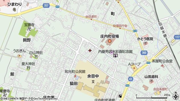 山形県東田川郡庄内町余目猿田8周辺の地図