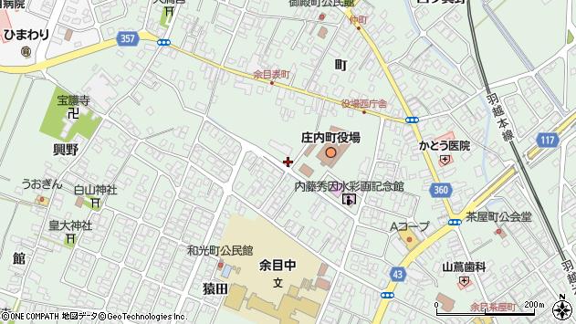 山形県東田川郡庄内町余目猿田1周辺の地図