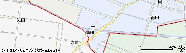 山形県酒田市局惣田15周辺の地図