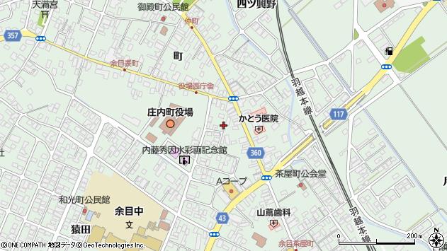 山形県東田川郡庄内町余目町120周辺の地図