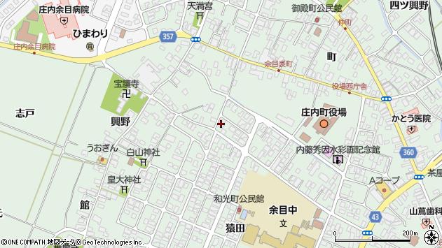山形県東田川郡庄内町余目猿田133周辺の地図