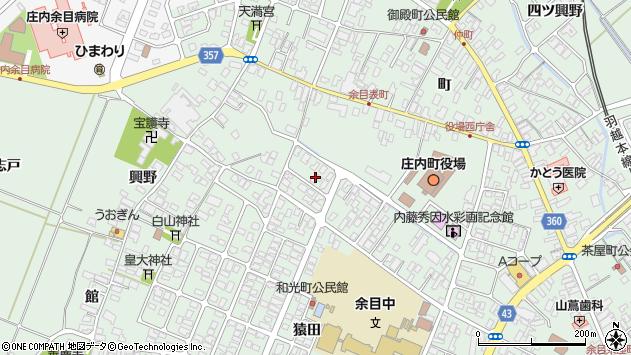 山形県東田川郡庄内町余目猿田4周辺の地図