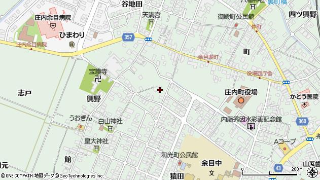 山形県東田川郡庄内町余目猿田105周辺の地図