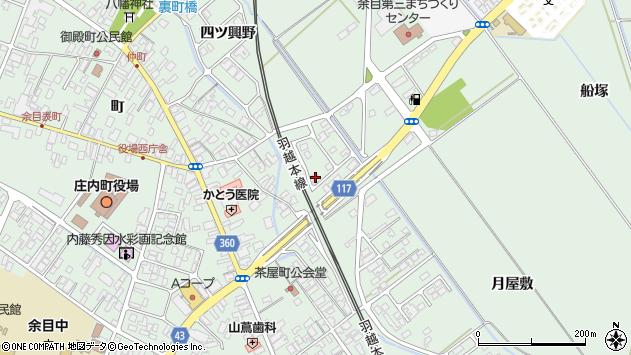 山形県東田川郡庄内町余目月屋敷253周辺の地図
