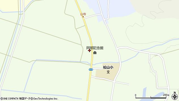 山形県酒田市山寺宅地189周辺の地図