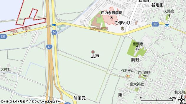 山形県東田川郡庄内町余目志戸周辺の地図