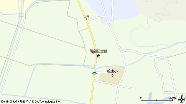 山形県酒田市山寺宅地190周辺の地図