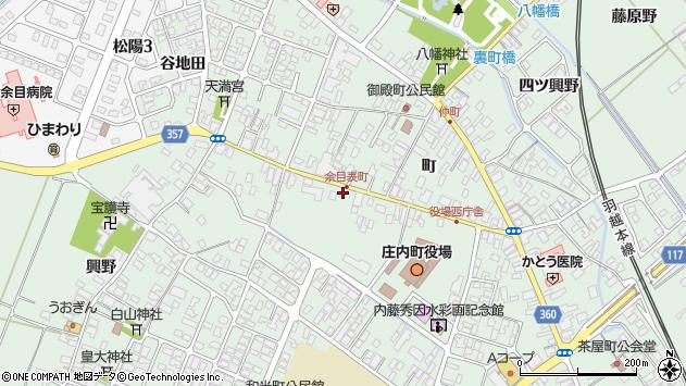 山形県東田川郡庄内町余目町154周辺の地図