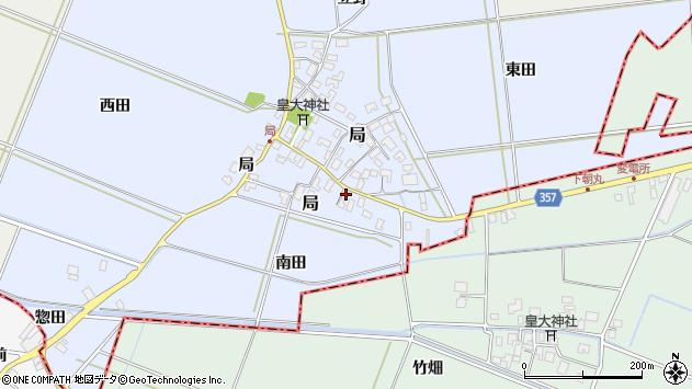 山形県酒田市局南田32周辺の地図