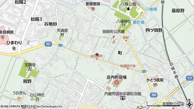 山形県東田川郡庄内町余目町156周辺の地図